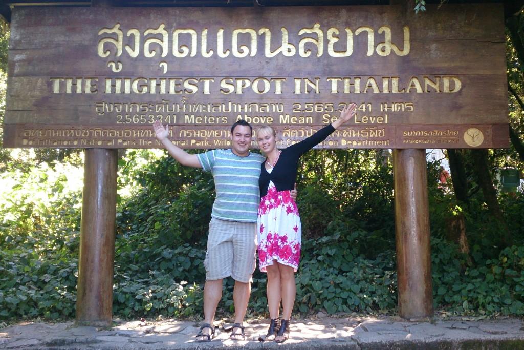 Thailands højeste bjerg